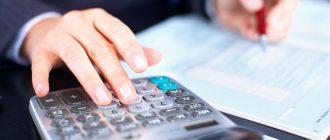 bankovskiy-kalkulyator-kredita-rasschitat-godovye-protsenty