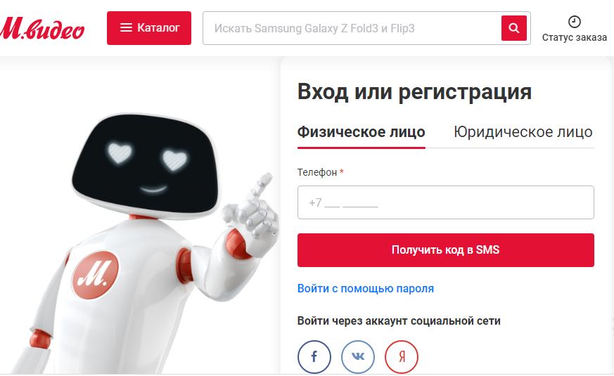 m-video-bonus-goryachaya-liniya-lichnyy-kabinet-kak-proverit-bonusy